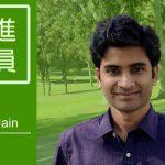 新進人員介紹—經濟研究所助研究員Ritesh Jain博士