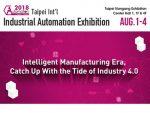 「台北國際自動化工業大展」