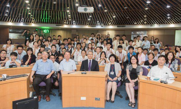 全國科展得獎人參訪中研院   廖俊智院長現場出題:「什麼是科學?」