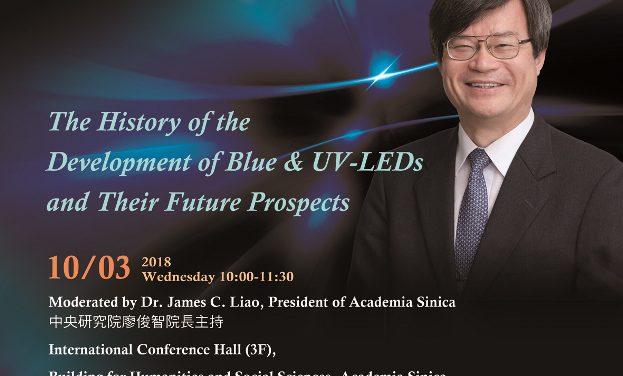 特別講座:The History of the Development of Blue & UV-LEDs and Their Future Prospects