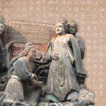 107年9月份知識饗宴「當歷史遇上性別—從傅圖所藏六世紀比丘元尼墓誌拓片談起」