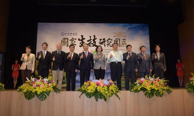 打造臺灣生技研發聚落  國家生技研究園區正式開幕