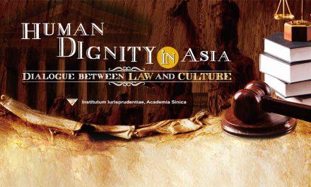 法律所「人性尊嚴在亞洲:法律與文化的對話」國際研討會
