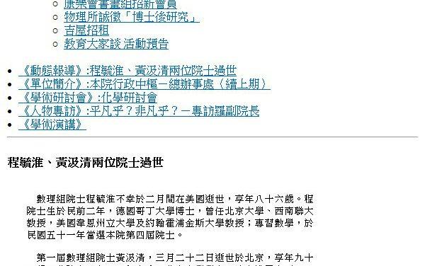 週報第0526期