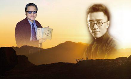 107年6月份知識饗宴「胡適與李敖—臺灣兩代自由主義者之間的交往」