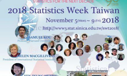 臺灣統計週