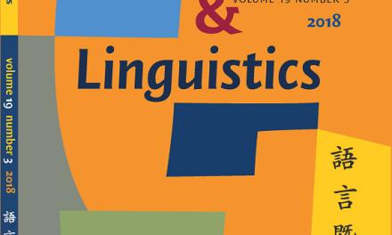《語言暨語言學》第19卷第3期已出版