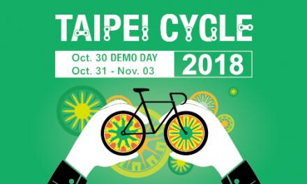 2018台北國際自行車展