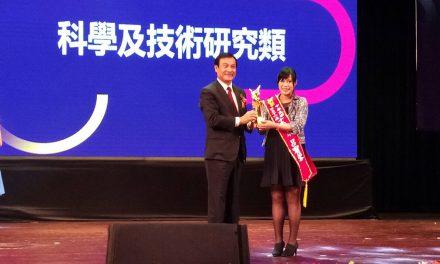 本院應用科學研究中心呂宥蓉助研究員  獲選中華民國第56屆十大傑出青年