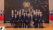 慶祝中研院90週年!世界20位科學院代表接力演說:籲合作解決全球議題