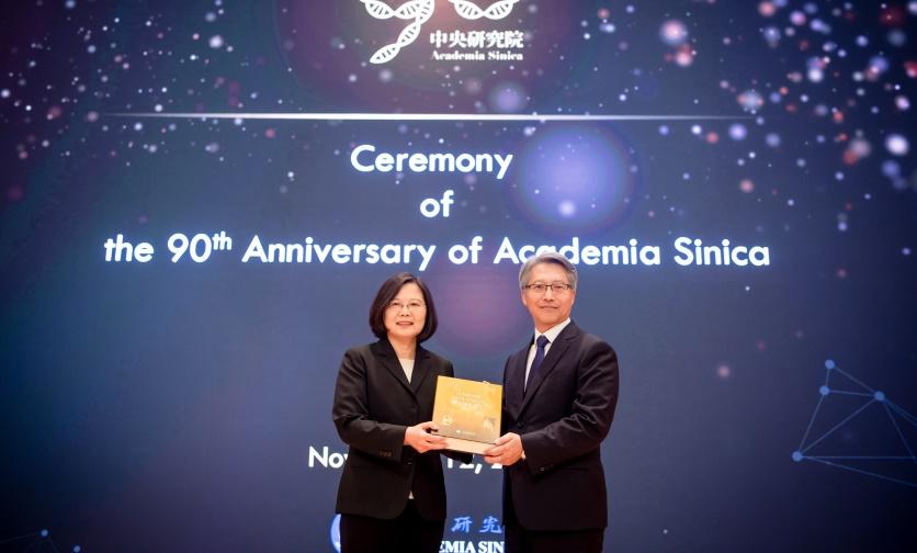 中研院九十歲 世界20位科學院代表來臺同賀