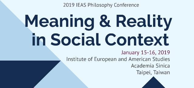 歐美所2019 IEAS 哲學研討會