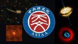 新進人員介紹— 天文及天文物理研究所助研究員顏士韋博士、湯雅雯博士、呂浩宇博士