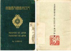 日治時期臺灣人怎麼用「旅券」?求學求職、環遊世界