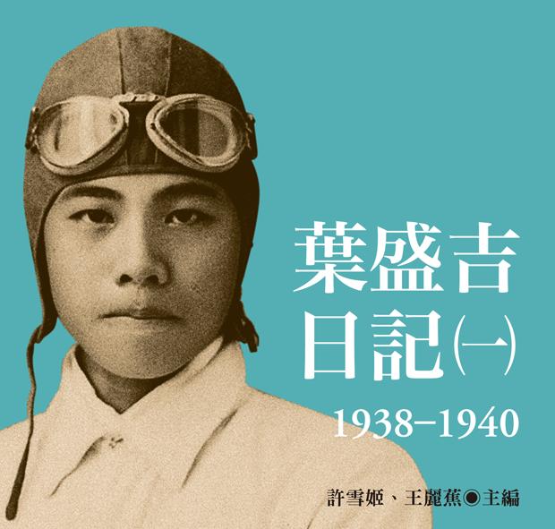 日記 boy、總督府職員錄,帶你穿越日治時期的臺灣