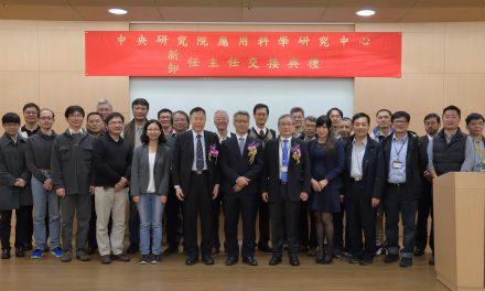 本院應用科學研究中心主任由果尚志特聘研究員接任