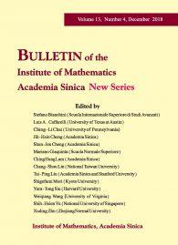 數學研究所編印之《數學集刊》第13卷第4期已出版
