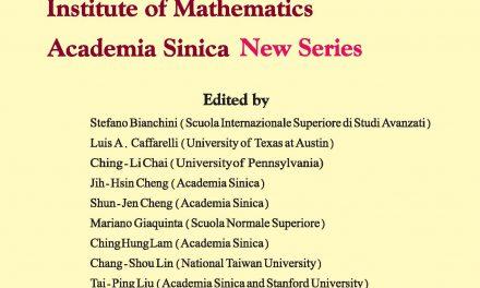 《數學集刊》第13卷第4期已出版