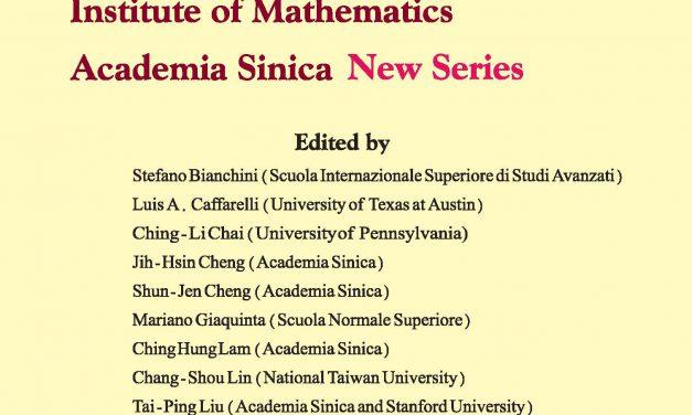 《數學集刊》第14卷第1期已出版