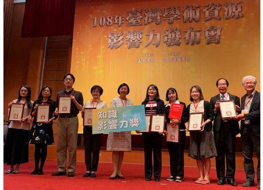 本院多本期刊獲頒108年「臺灣學術資源影響力獎」