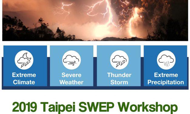 2019 劇烈天氣與極端降雨研討會 (2019 Taipei SWEP Workshop)