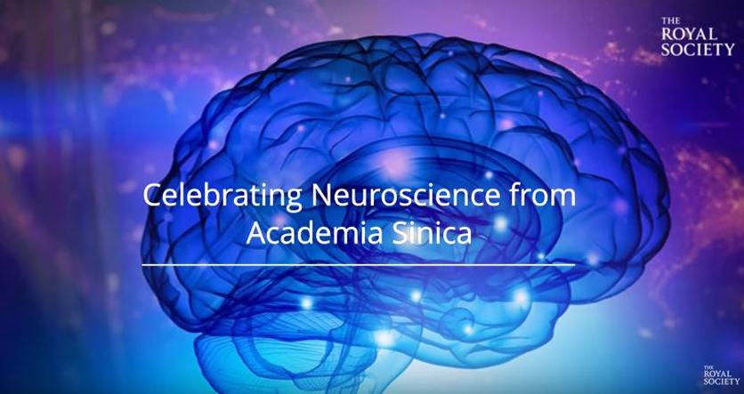 「中研院90週年-中央研究院神經科學特輯」發表於《開放生物學》期刊
