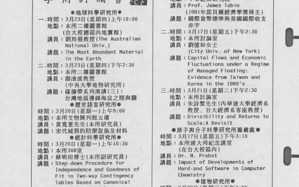 週報第0223期