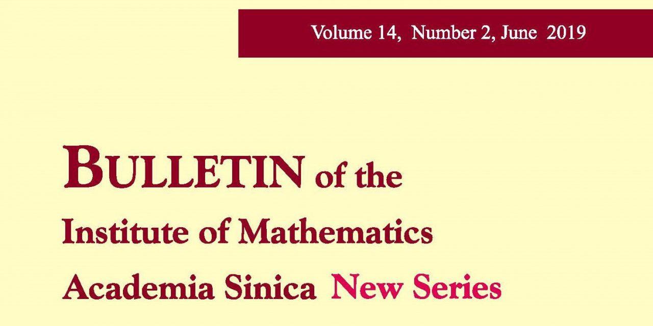 《數學集刊》第14卷第2期已出刊