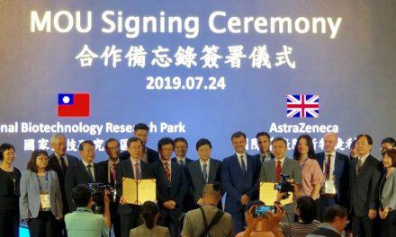 跨國結盟 生技加速--國家生技研究園區與日本園區、國際藥廠簽署2合作備忘錄