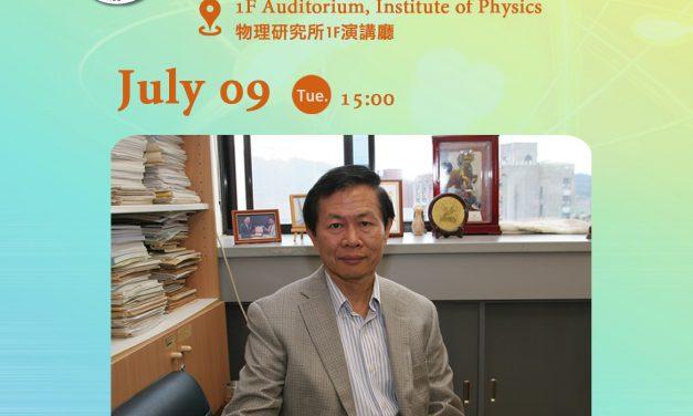 物理所通俗演講:物理所32年的回顧