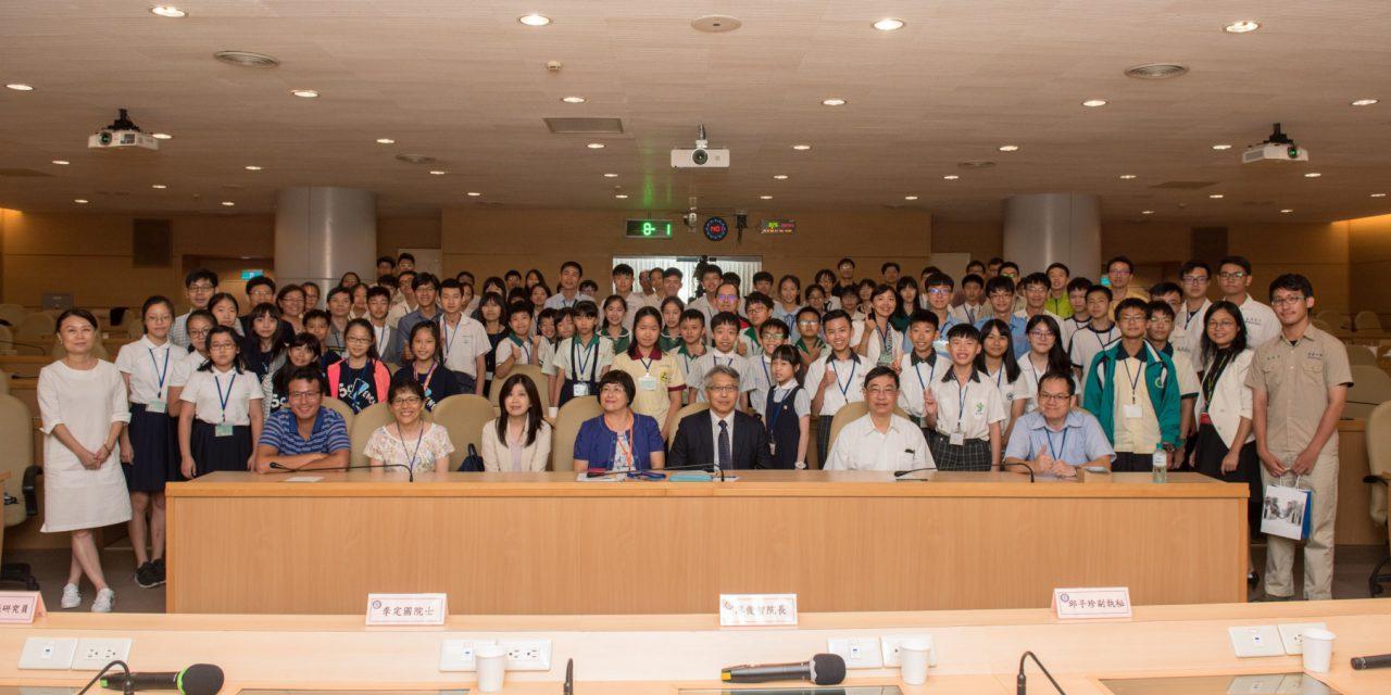 科學家應具備哪些條件?廖俊智院長與全國科展得獎者趣味對談