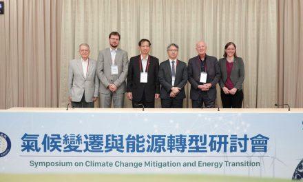 本院氣候變遷與能源轉型研討會 氣候變遷學者宣胡博:人類需要巨幅轉型!