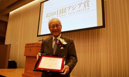 賀本院廖一久院士獲頒第24屆日經亞洲獎
