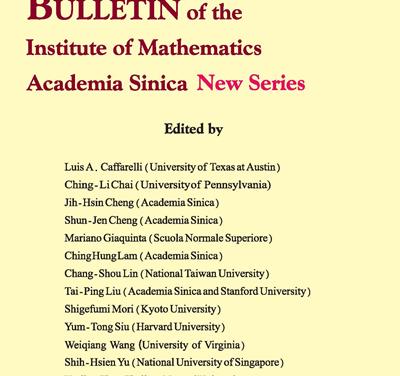 《數學集刊》第14卷第3期已出版