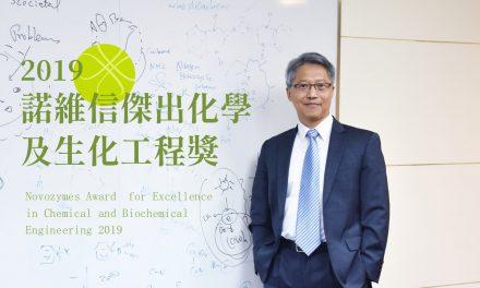 本院廖俊智院長獲2019諾維信傑出化學及生化工程獎