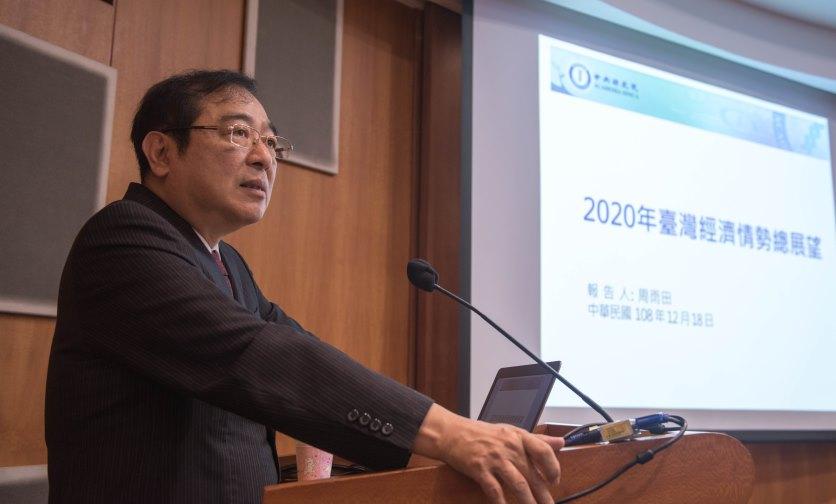 2020年臺灣經濟情勢總展望:外冷內溫