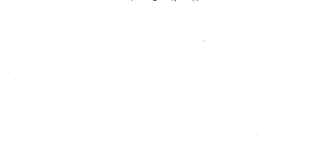 《臺灣史研究》季刊第26卷第3期出版