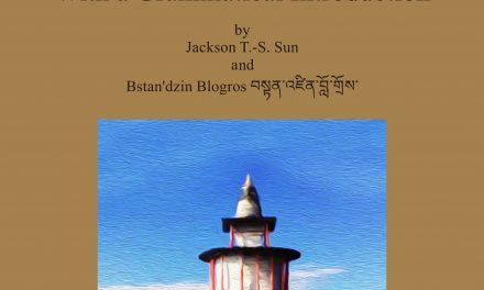 語言所新書《Tshobdun Rgyalrong Spoken Texts With a Grammatical Introduction》已出版