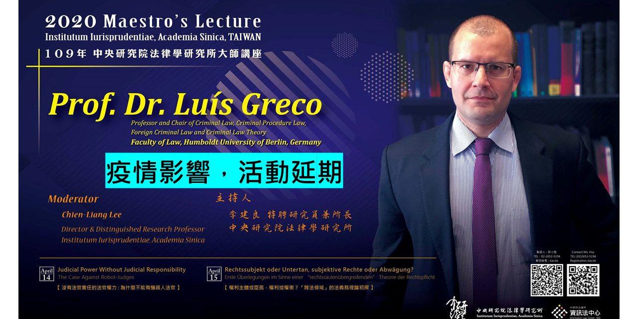 (活動延期)法律所大師講座:Prof. Dr. Luís Greco