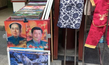 今天向黨交出靈魂了嗎?鞏固中國政權的「學習」活動
