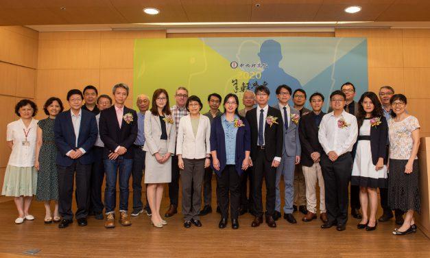 中研院年輕學者研究著作獎 10位學者獲表揚