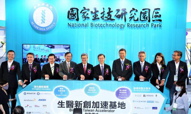 陣容再升級!國家生技園區啟動全臺最大「生醫新創加速基地」