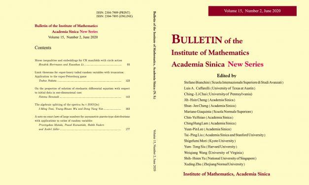 《數學集刊》第15卷第2期已出版