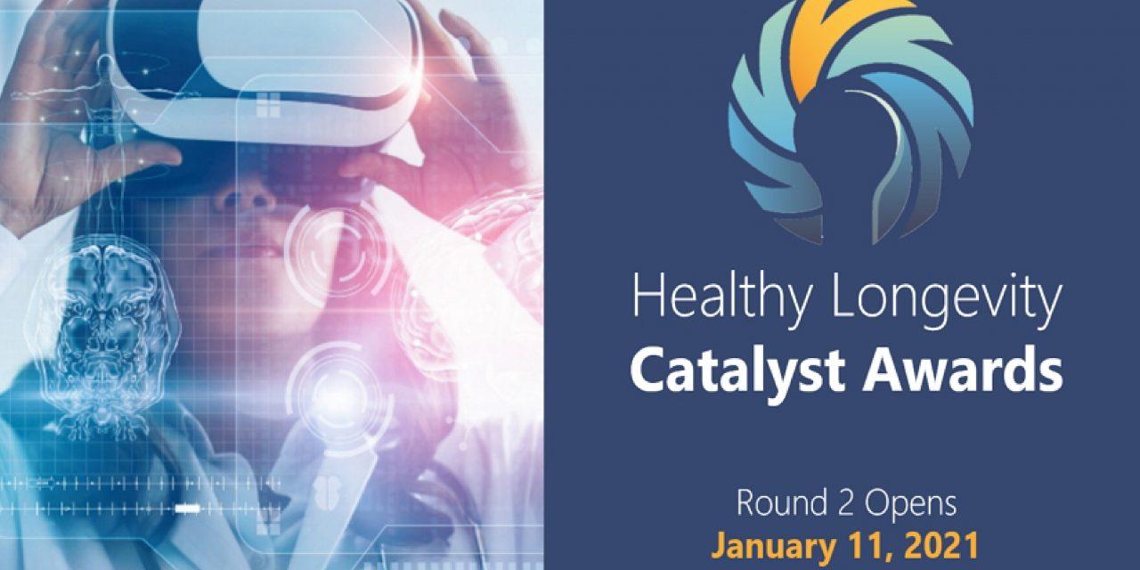 聚焦疾病與疫情 健康長壽大挑戰計畫第2波徵件開跑