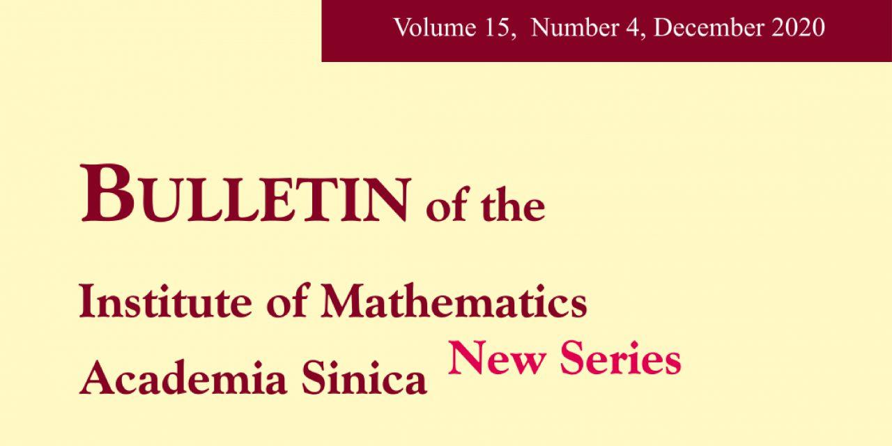 《數學集刊》第15卷第4期已出版